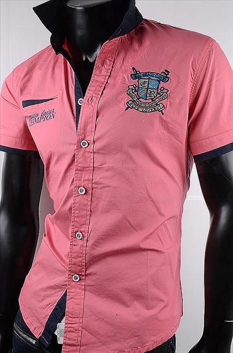Stylová pánská košile p-st079pi