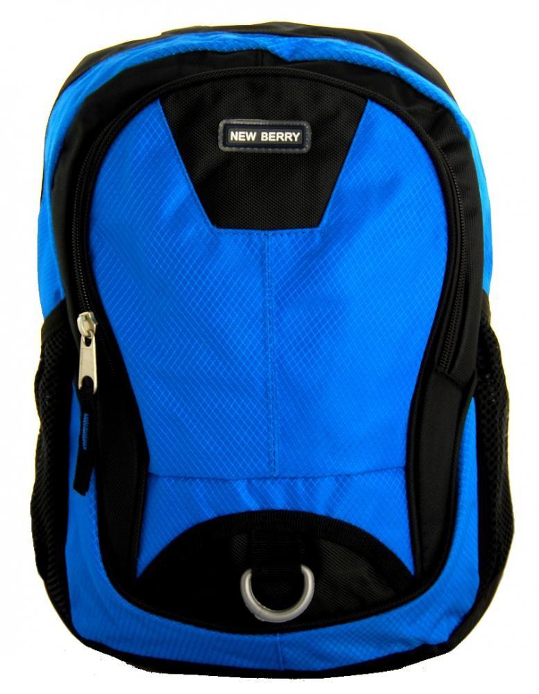 Dětský batoh / batůžek L679 modrý